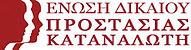 red_edipka_logo_sm.jpg