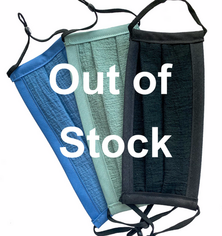 Cotton Gauze Temporarily Out of Stock
