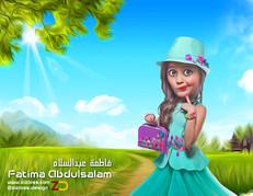 فاطمة عبدالسلام