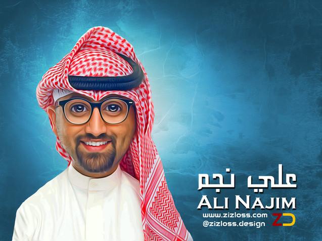 علي نجم Ali Najim