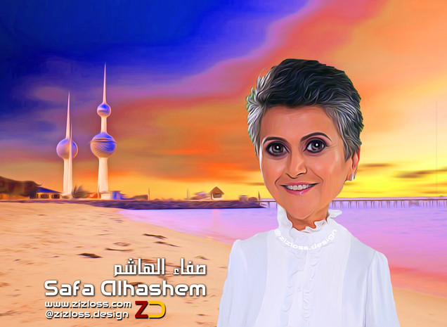 Safa Alhashem صفاء الهاشم