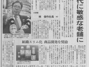 朝日新聞2011.02.26