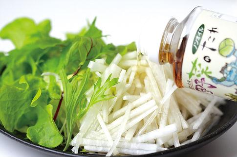 ノンオイルノンオイル 野菜のたれ