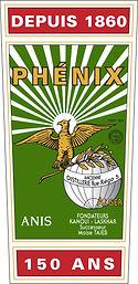 PHENIX 9-06-10.jpg