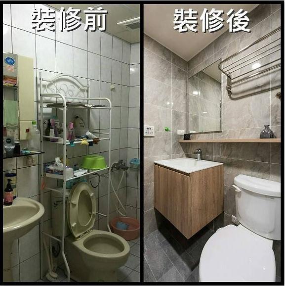 S__17694766.jpg