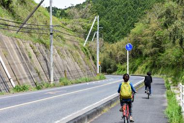 Hacia el onsen