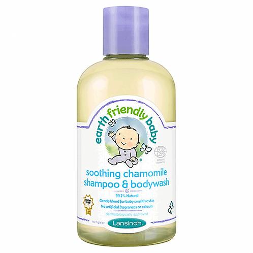Chamomile Shampoo/Body wash