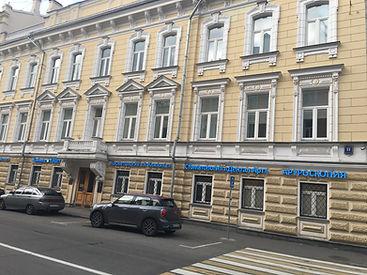 Клиника Артроскопической Хирургии коленного сустава Миленина О. Н