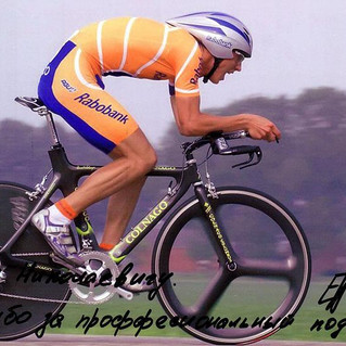 101_popov-evgeniy-velosport.jpg