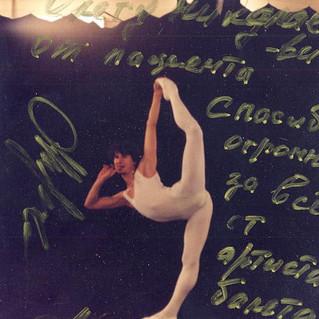 98_muravlev-aleksey-balet.jpg