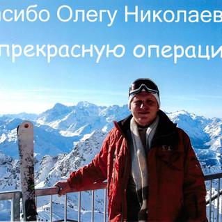 199_ликунов 001.jpg.jpg