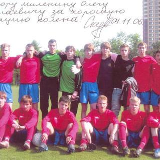 86_viktor-skupeyko-futbol.jpg