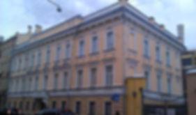 Контакты | Артроскопия | Москва