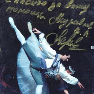 96_muravlev-aleksey-balet.jpg