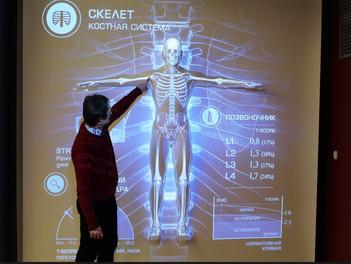 Научно-практическая конференции по скалолазанию.