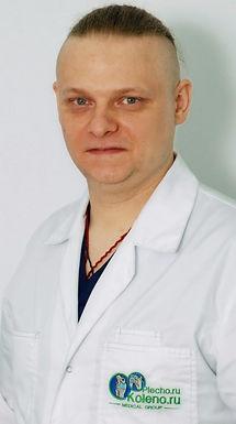 Клиника лечения колена. Болит колено. Артроз колена-лечение. Липунов Валентин Владимирович травматолог-ортопед