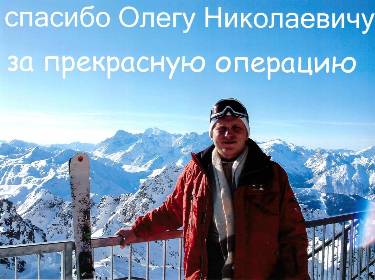 плечо.ру отзывы