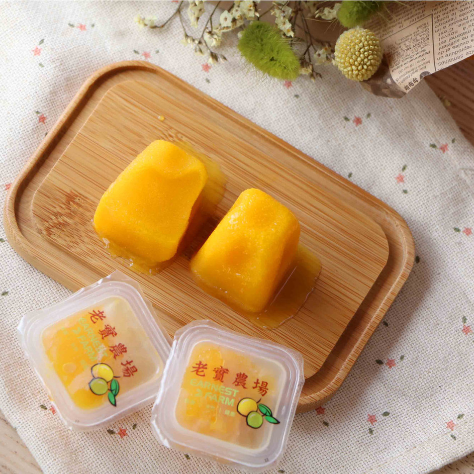 Lemon Passion Fruit Ice Cube