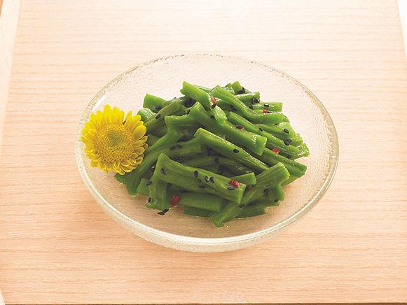Emperor Vegetable 皇帝菜 1kg