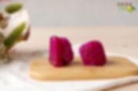 Fresh Lemon Dragon Fruit Ice Cube 檸檬火龙果冰角 28g x 10 Cubes