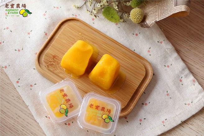 Fresh Lemon Passion Ice Cube 檸檬百香冰角 28g x 10 Cubes