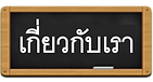 chalkboard-icon ch.png