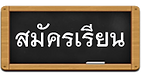 chalkboard-icon1.png