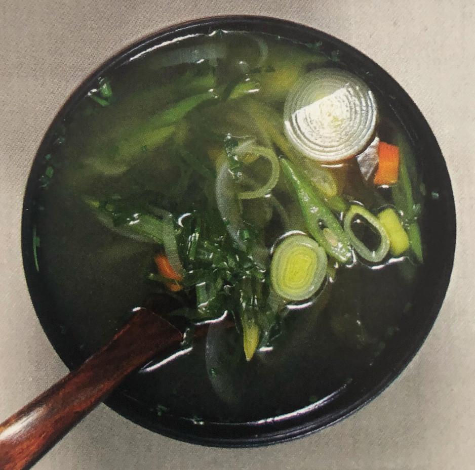 Este invierno, Sopa de Miso