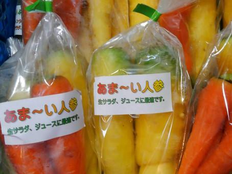 色鮮やか野菜