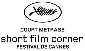 Short Film Corner Festival de Cannes