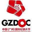 Guangzhou Documentary Film Festival