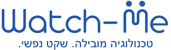 Watch-me logo oded.jpg