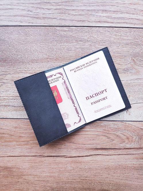 Обложка на паспорт.Темно-серый