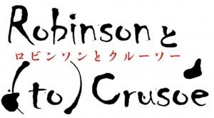 robinson20title20f20w