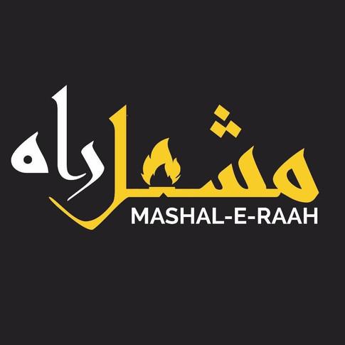 Mashal-e-Rah