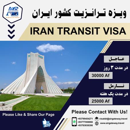 Connection Flight via Iran