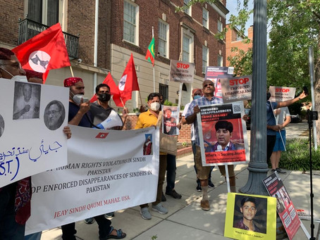 8/14 Protest Against Enforced Disappearances in Washington, D.C.