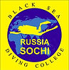 Black Sea Diving College