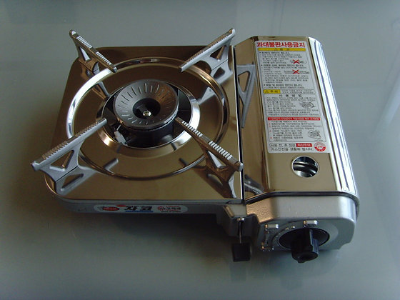 PORTABLE GAS STOVE MODEL : HSB-007S