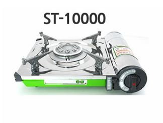 PORTABLE GAS STOVE ST-10000