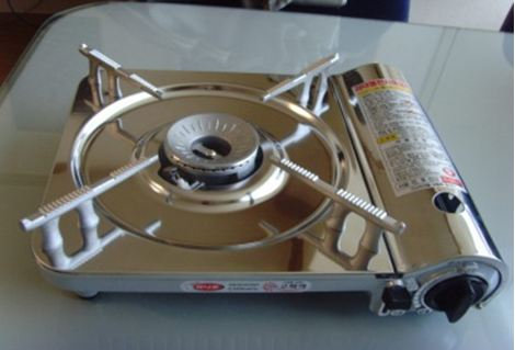 PORTABLE GAS STOVE MODEL : HSB-0907S