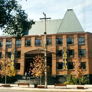 Colegio Bradford, 1992
