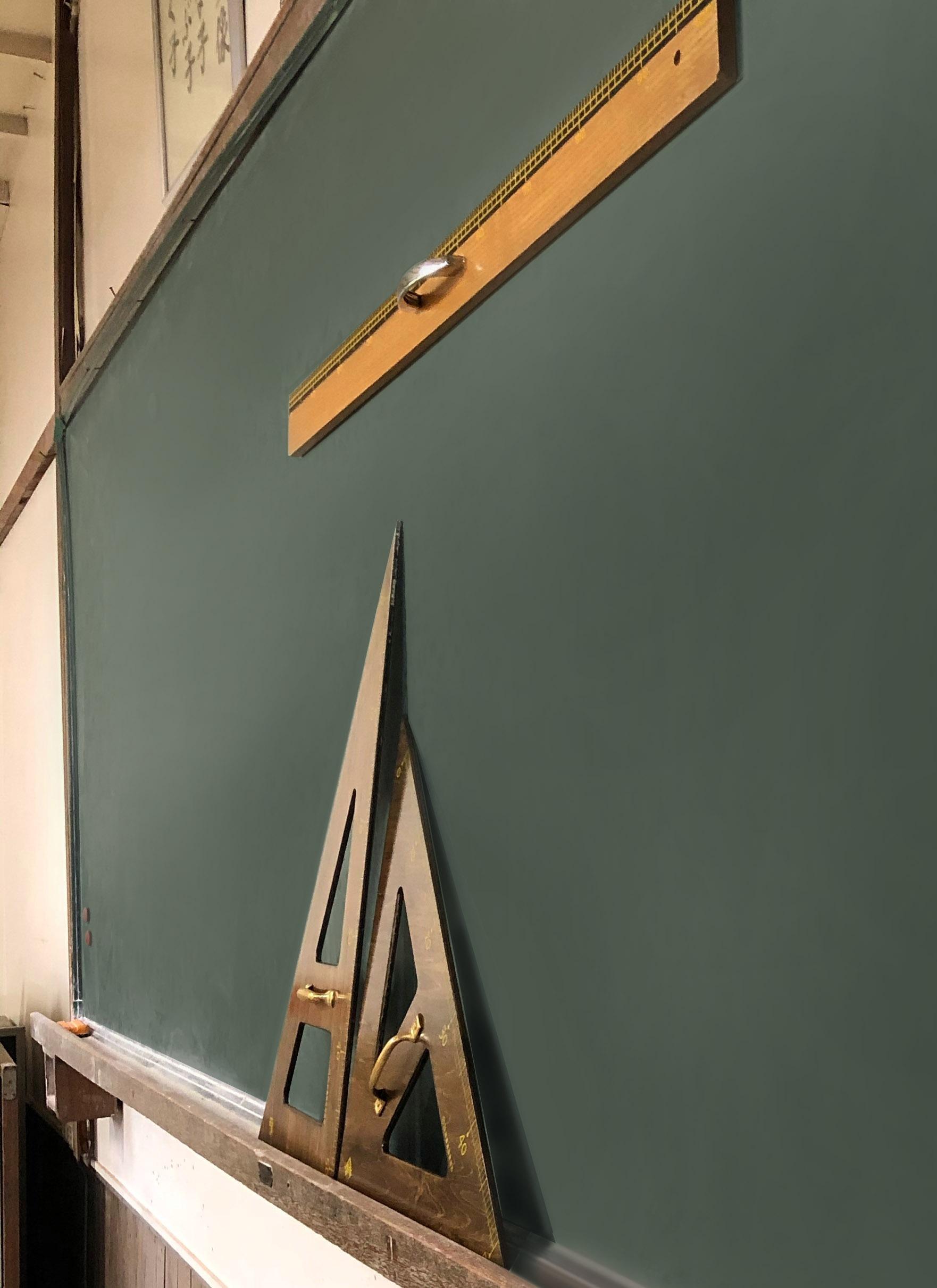 小学校黒板イメージ