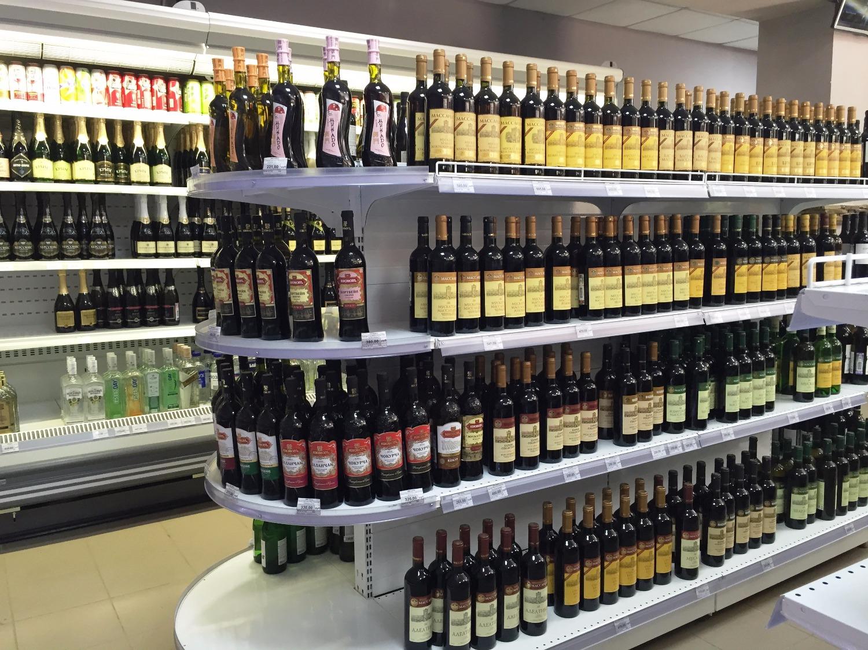 фирменный магазин алкоголя