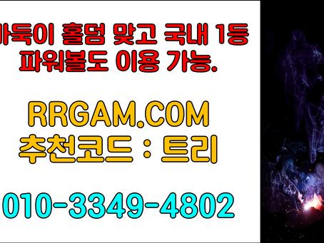 홀덤사이트추천 , 홀덤안전사이트,^HON200.CoM^ ,홀덤안전사이트추천