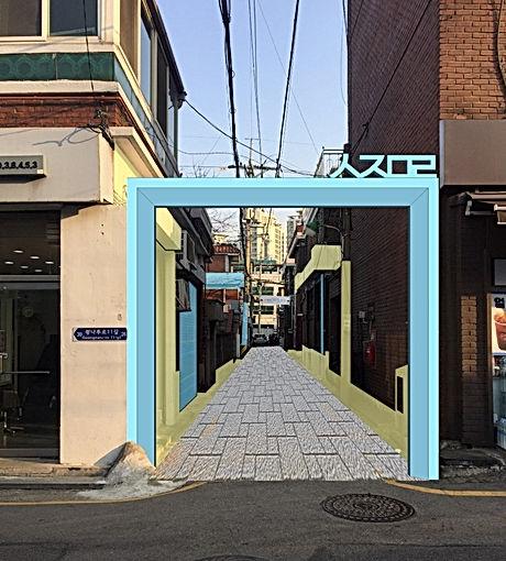 송정동 골목길_1.jpg