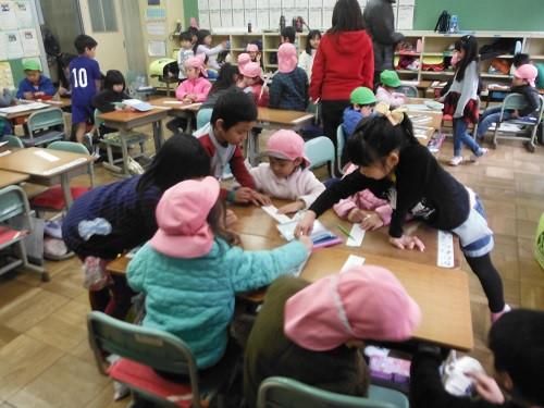 2月 宮上小学校連携園交流