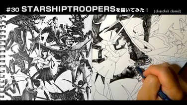 【Drawing】StarshipTroopersを描いてみた!