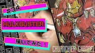 【Drawing】hulkbuster / art / Timelapse