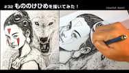 【Drawing】もののけひめを描いてみた! / art / Timelapse